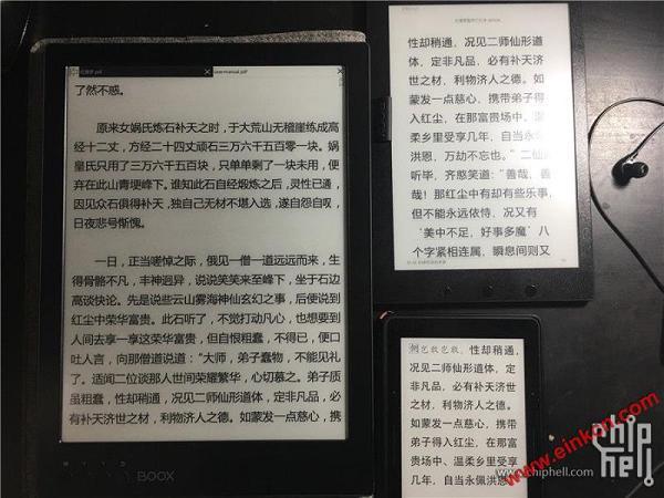 国产大屏Eink电纸书-文石Max2开箱 其他产品 第7张