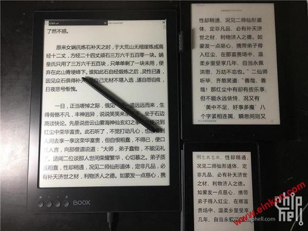 国产大屏Eink电纸书-文石Max2开箱 其他产品 第8张