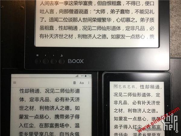 国产大屏Eink电纸书-文石Max2开箱 其他产品 第9张