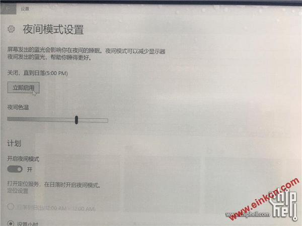 国产大屏Eink电纸书-文石Max2开箱 其他产品 第16张