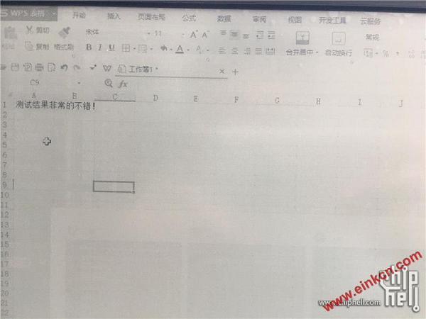 国产大屏Eink电纸书-文石Max2开箱 其他产品 第17张