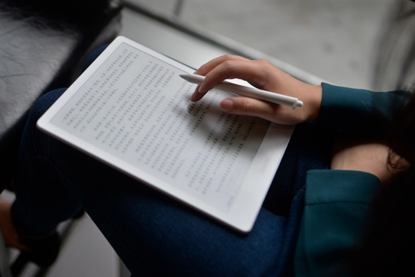 掌阅新一代电子纸手写设备命名确定:iReader Smart登场 电子墨水笔记本 第2张