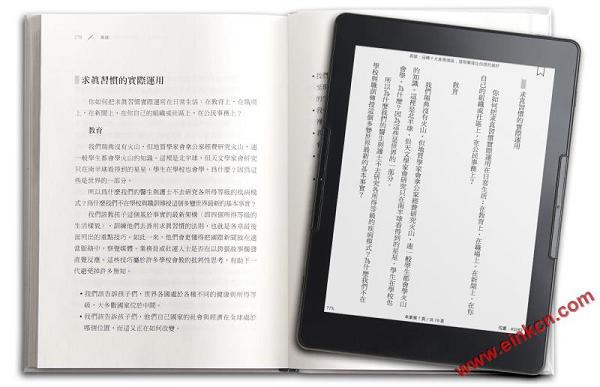 读墨Readmoo 推7.8寸MooINK Plus电子书阅读器 电子墨水阅读器 第1张
