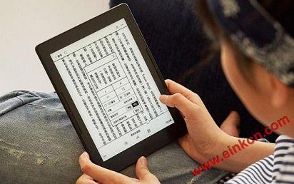 读墨Readmoo 推7.8寸MooINK Plus电子书阅读器 电子墨水阅读器 第2张