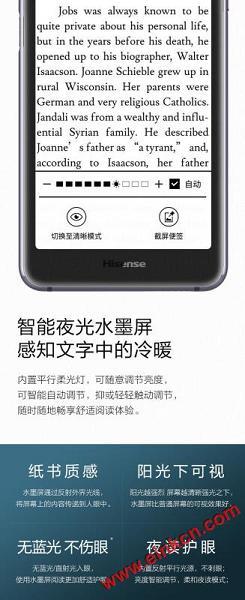 海信双屏手机A6