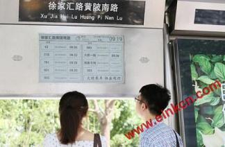 上海公交候车亭和电子站牌使用墨水显示屏带来全新智能化公交体验