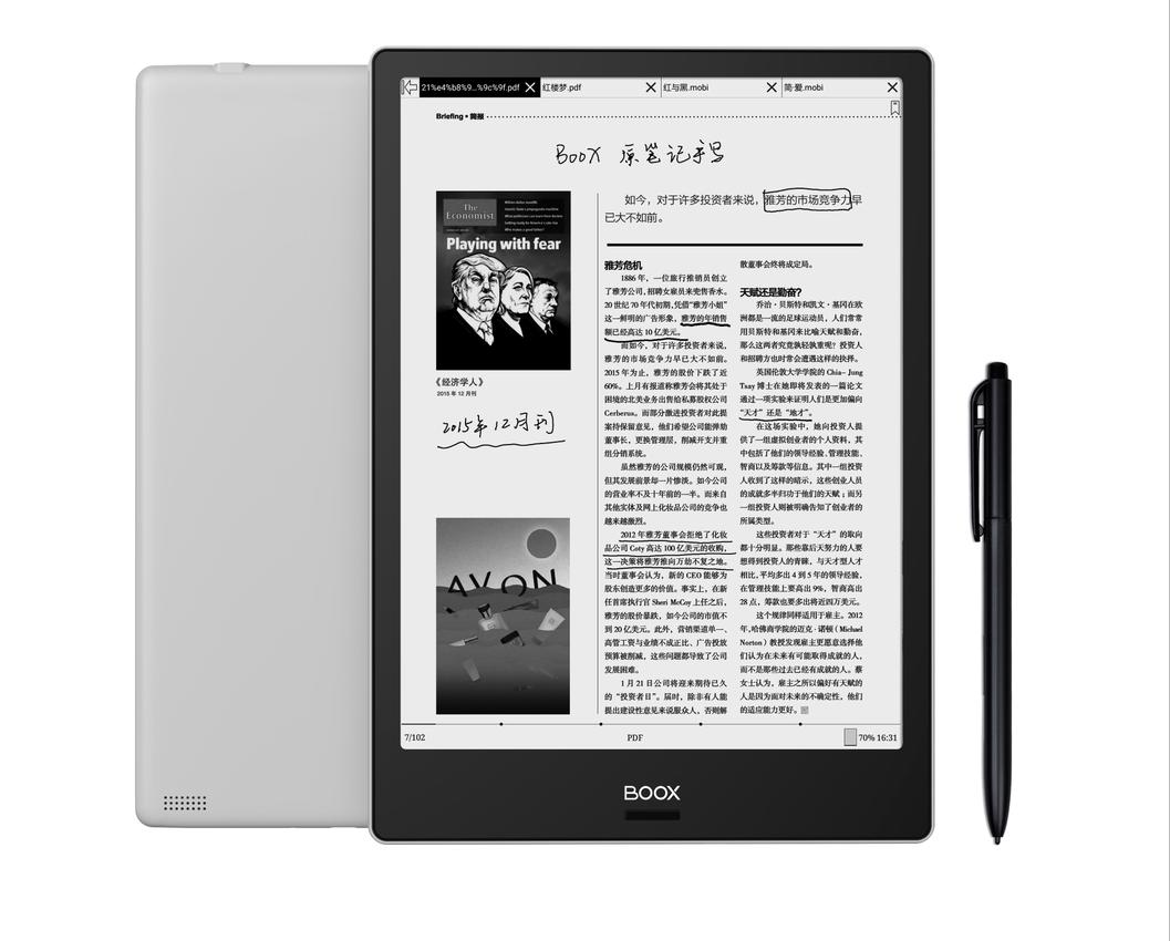 市售6款10.3寸电子纸笔记本:购买地址+各品牌阅读器优劣对比 电子笔记 第6张