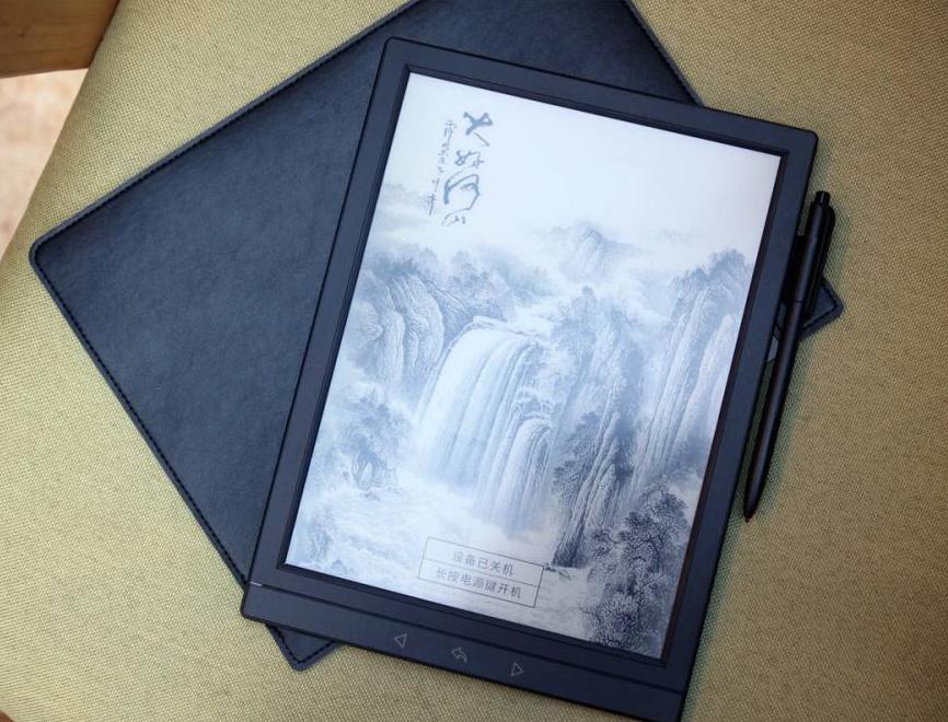 市售6款10.3寸电子纸笔记本:购买地址+各品牌阅读器优劣对比 电子笔记 第8张