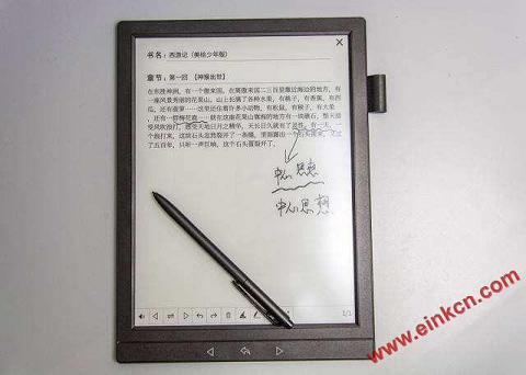 市售6款10.3寸电子纸笔记本:购买地址+各品牌阅读器优劣对比 电子笔记 第9张