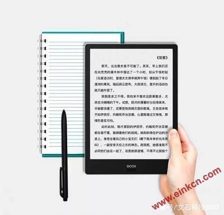 文石ONYX BOOX Note+和Note Lite对比差异 电子笔记 第10张