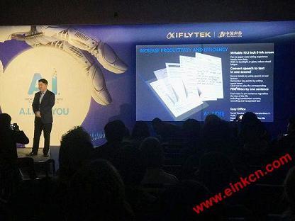 科大讯飞智能办公本美国CES展会全球首发 10.3寸电子墨水屏 语音识别 电子笔记 第2张