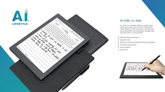 科大讯飞智能办公本美国CES展会全球首发 10.3寸电子墨水屏 语音识别 电子笔记 第4张