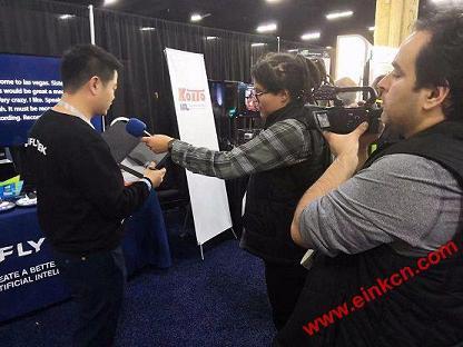 科大讯飞智能办公本美国CES展会全球首发 10.3寸电子墨水屏 语音识别 电子笔记 第5张