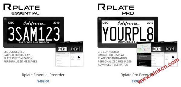 RPLATE电子纸智能车牌官网可以预定了 可惜国内法律暂时不能用 墨水屏其他产品 第7张