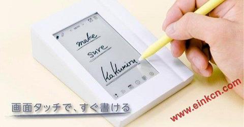 """""""KAKUMIRU""""E Ink电子墨水屏数字记事本,你的工作小帮手 其他产品 第7张"""