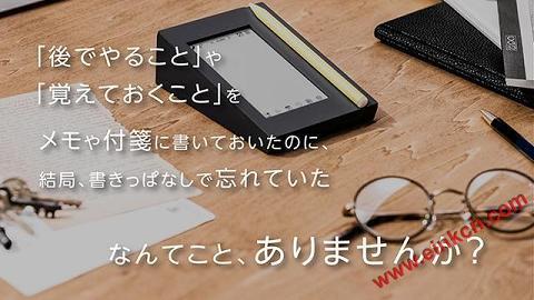 """""""KAKUMIRU""""E Ink电子墨水屏数字记事本,你的工作小帮手 其他产品 第10张"""