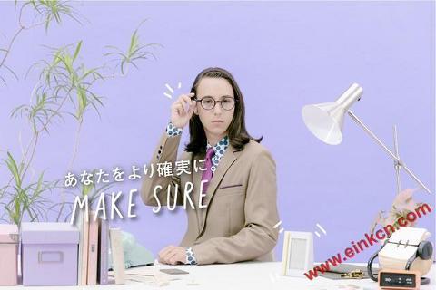 """""""KAKUMIRU""""E Ink电子墨水屏数字记事本,你的工作小帮手 其他产品 第11张"""