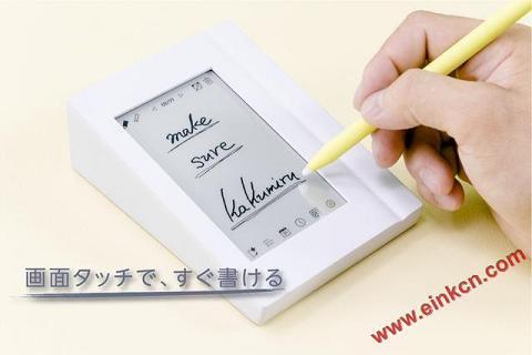 """""""KAKUMIRU""""E Ink电子墨水屏数字记事本,你的工作小帮手 其他产品 第19张"""
