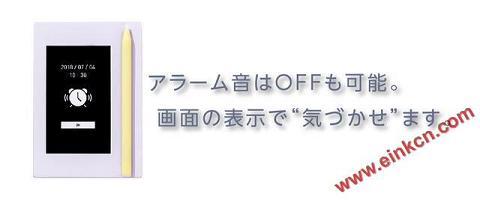 """""""KAKUMIRU""""E Ink电子墨水屏数字记事本,你的工作小帮手 其他产品 第20张"""
