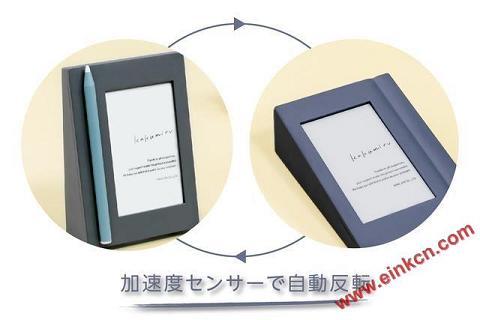 """""""KAKUMIRU""""E Ink电子墨水屏数字记事本,你的工作小帮手 其他产品 第21张"""