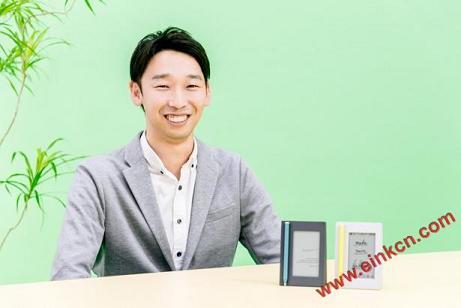 """""""KAKUMIRU""""E Ink电子墨水屏数字记事本,你的工作小帮手 其他产品 第30张"""