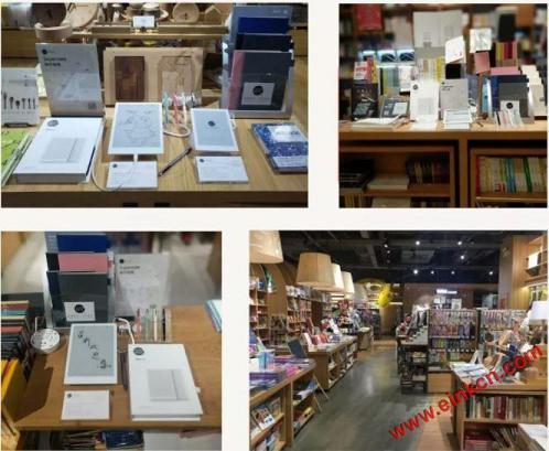 去上海百新文具馆寻找超级笔记SuperNote电子纸手写笔记本 电子墨水笔记本 第1张