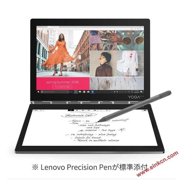 """联想Lenovo C930 Yogabook2 10.8"""" E Ink/LCD双屏笔记本 亚马逊海淘购买地址 商品购买 第1张"""