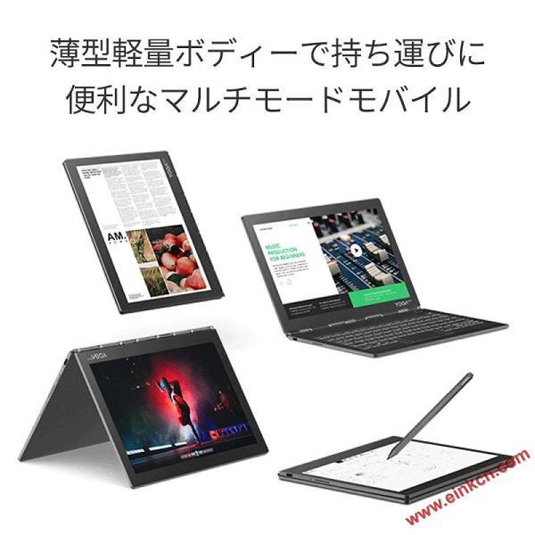 """联想Lenovo C930 Yogabook2 10.8"""" E Ink/LCD双屏笔记本 亚马逊海淘购买地址 商品购买 第3张"""