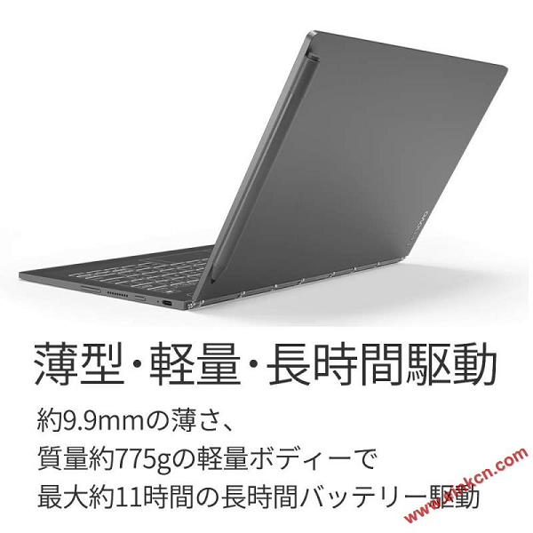 """联想Lenovo C930 Yogabook2 10.8"""" E Ink/LCD双屏笔记本 亚马逊海淘购买地址 商品购买 第4张"""
