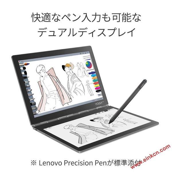 """联想Lenovo C930 Yogabook2 10.8"""" E Ink/LCD双屏笔记本 亚马逊海淘购买地址 商品购买 第5张"""