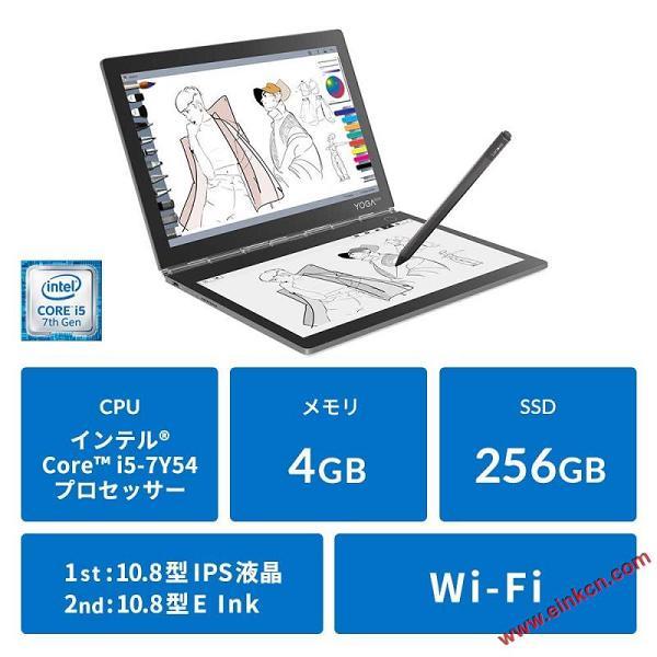"""联想Lenovo C930 Yogabook2 10.8"""" E Ink/LCD双屏笔记本 亚马逊海淘购买地址 商品购买 第6张"""
