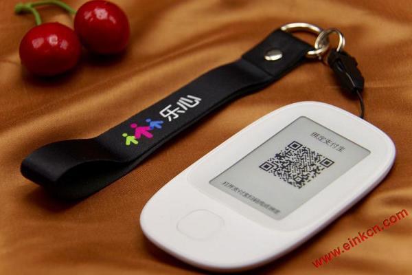 乐心智能支付卡-联名支付宝-电子墨水屏幕 送给老人和小孩的安全支付神器