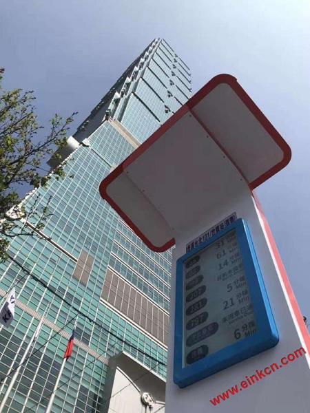 台北101大楼附近公交站台使用E Ink 31.2寸显示看板+太阳能+4G模块