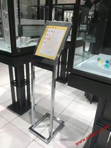全球首座ACeP全彩电子纸广告牌亮相日本Japan 墨水屏广告看板 第6张