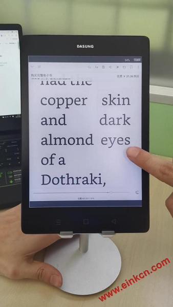 电子墨水平板运行Kindle APP——DASUNG Not-eReader 电子阅读 第2张