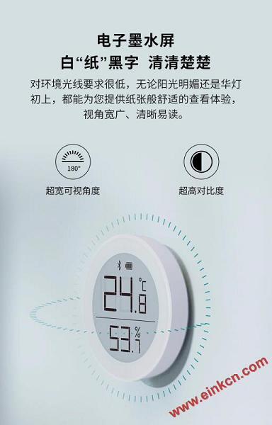 青萍蓝牙温湿度计 M 版 采用E Ink电子墨水显示屏 其他产品 第3张