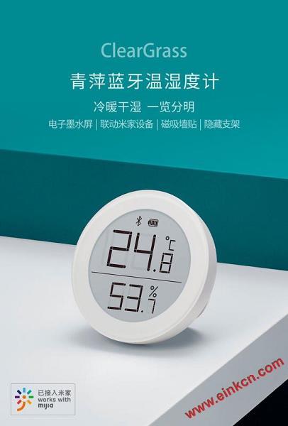 青萍蓝牙温湿度计 M 版 采用E Ink电子墨水显示屏 其他产品 第4张
