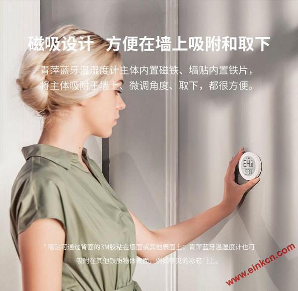 青萍蓝牙温湿度计 M 版 采用E Ink电子墨水显示屏 其他产品 第13张