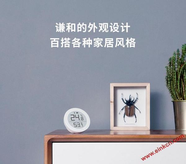 青萍蓝牙温湿度计 M 版 采用E Ink电子墨水显示屏 其他产品 第14张