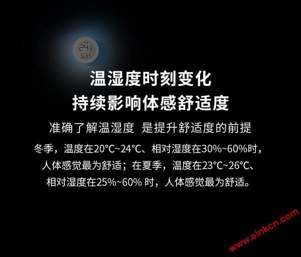 青萍蓝牙温湿度计 M 版 采用E Ink电子墨水显示屏 其他产品 第20张