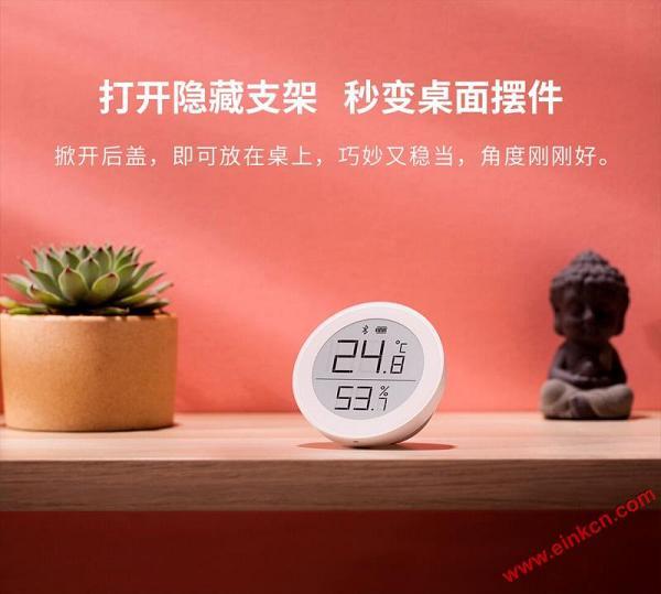 青萍蓝牙温湿度计 M 版 采用E Ink电子墨水显示屏 其他产品 第22张
