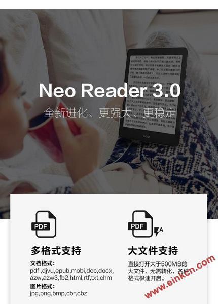 BOOX NOVA PRO 7.8英寸纯平带手写电子书阅读器 2+32G,售价2280 RMB 电子墨水阅读器 第3张