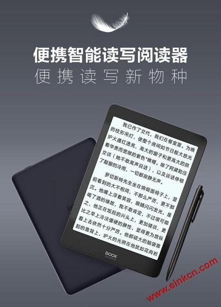BOOX NOVA PRO 7.8英寸纯平带手写电子书阅读器 2+32G,售价2280 RMB 电子墨水阅读器 第1张
