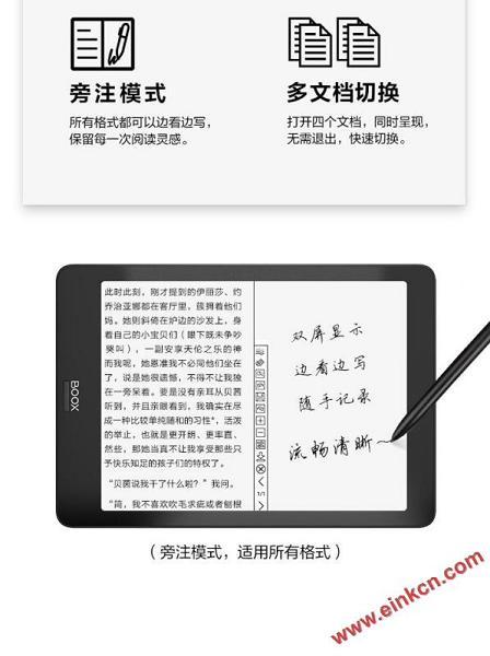 BOOX NOVA PRO 7.8英寸纯平带手写电子书阅读器 2+32G,售价2280 RMB 电子墨水阅读器 第4张