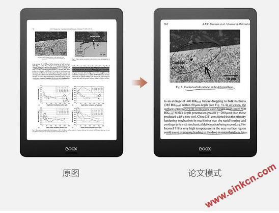 BOOX NOVA PRO 7.8英寸纯平带手写电子书阅读器 2+32G,售价2280 RMB 电子墨水阅读器 第7张