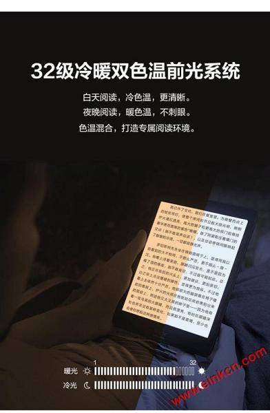 BOOX NOVA PRO 7.8英寸纯平带手写电子书阅读器 2+32G,售价2280 RMB 电子墨水阅读器 第5张