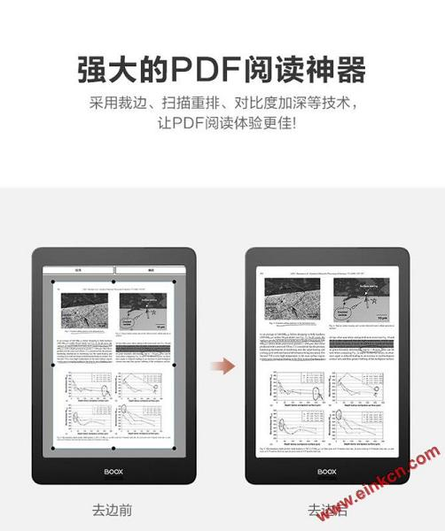 BOOX NOVA PRO 7.8英寸纯平带手写电子书阅读器 2+32G,售价2280 RMB 电子墨水阅读器 第6张