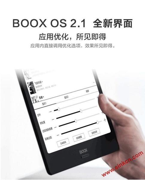 BOOX NOVA PRO 7.8英寸纯平带手写电子书阅读器 2+32G,售价2280 RMB 电子墨水阅读器 第8张