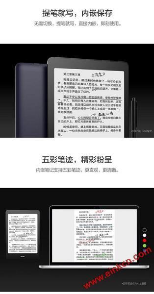 BOOX NOVA PRO 7.8英寸纯平带手写电子书阅读器 2+32G,售价2280 RMB 电子墨水阅读器 第12张