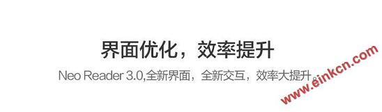 BOOX NOVA PRO 7.8英寸纯平带手写电子书阅读器 2+32G,售价2280 RMB 电子墨水阅读器 第10张